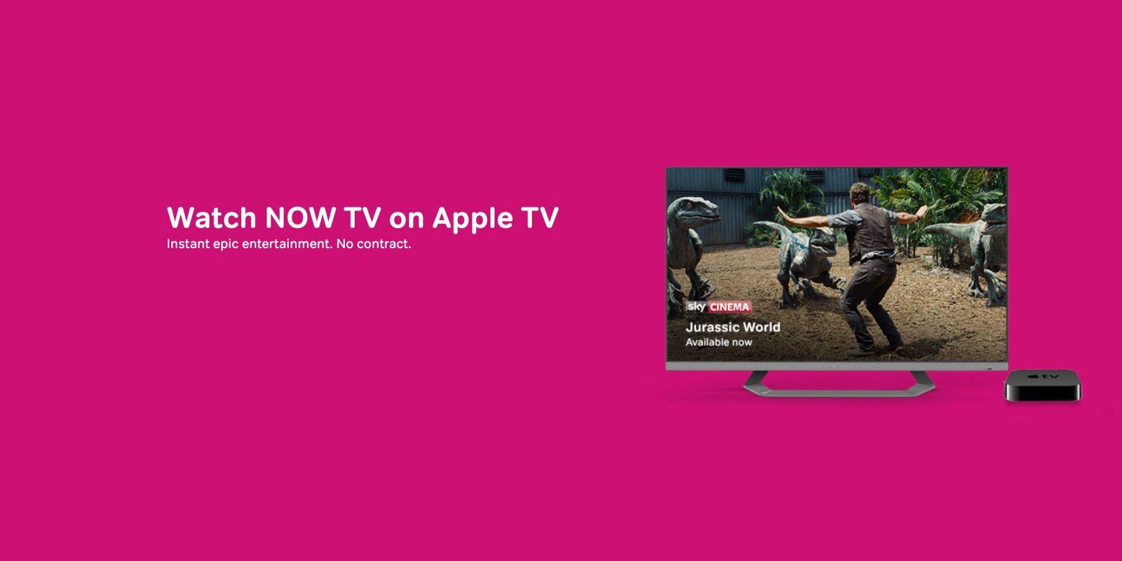 UK streaming service NOW TV testing new tvOS app for Apple