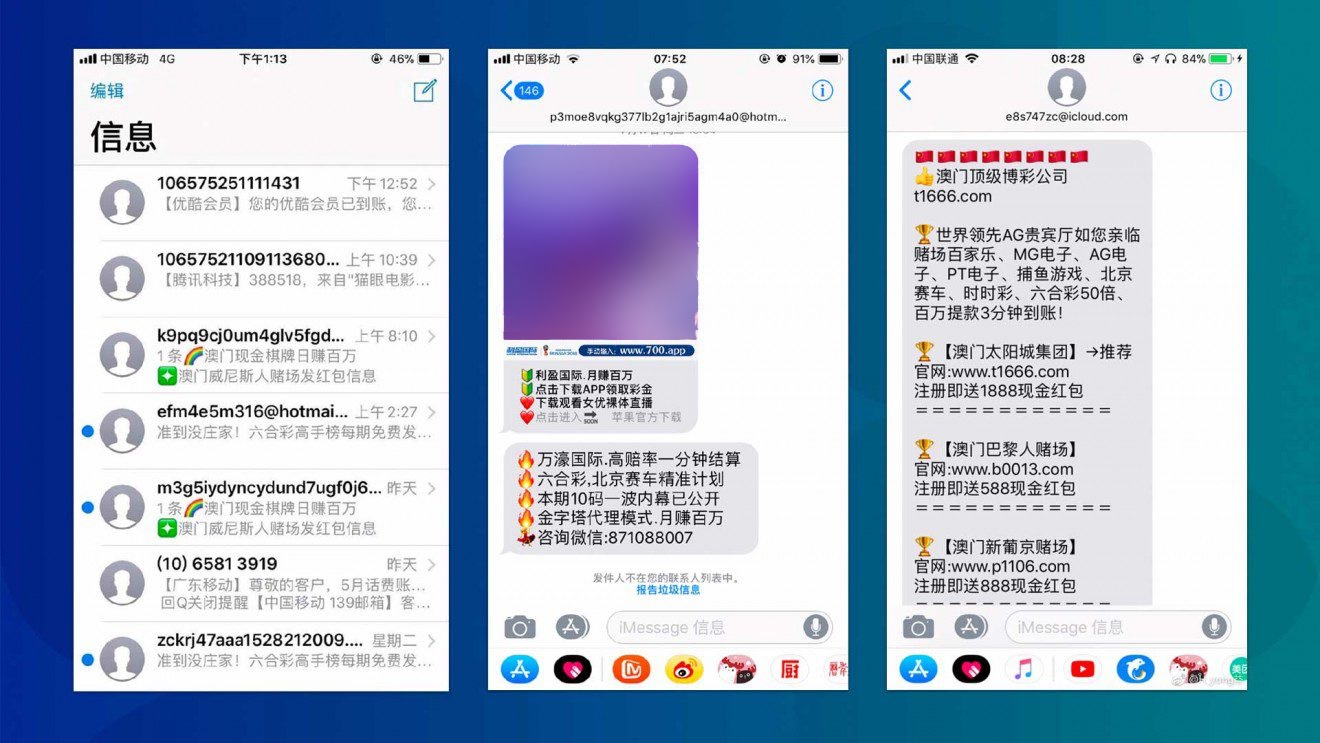 chinese state media announces apple is developing advanced technology to reduce imessage spam