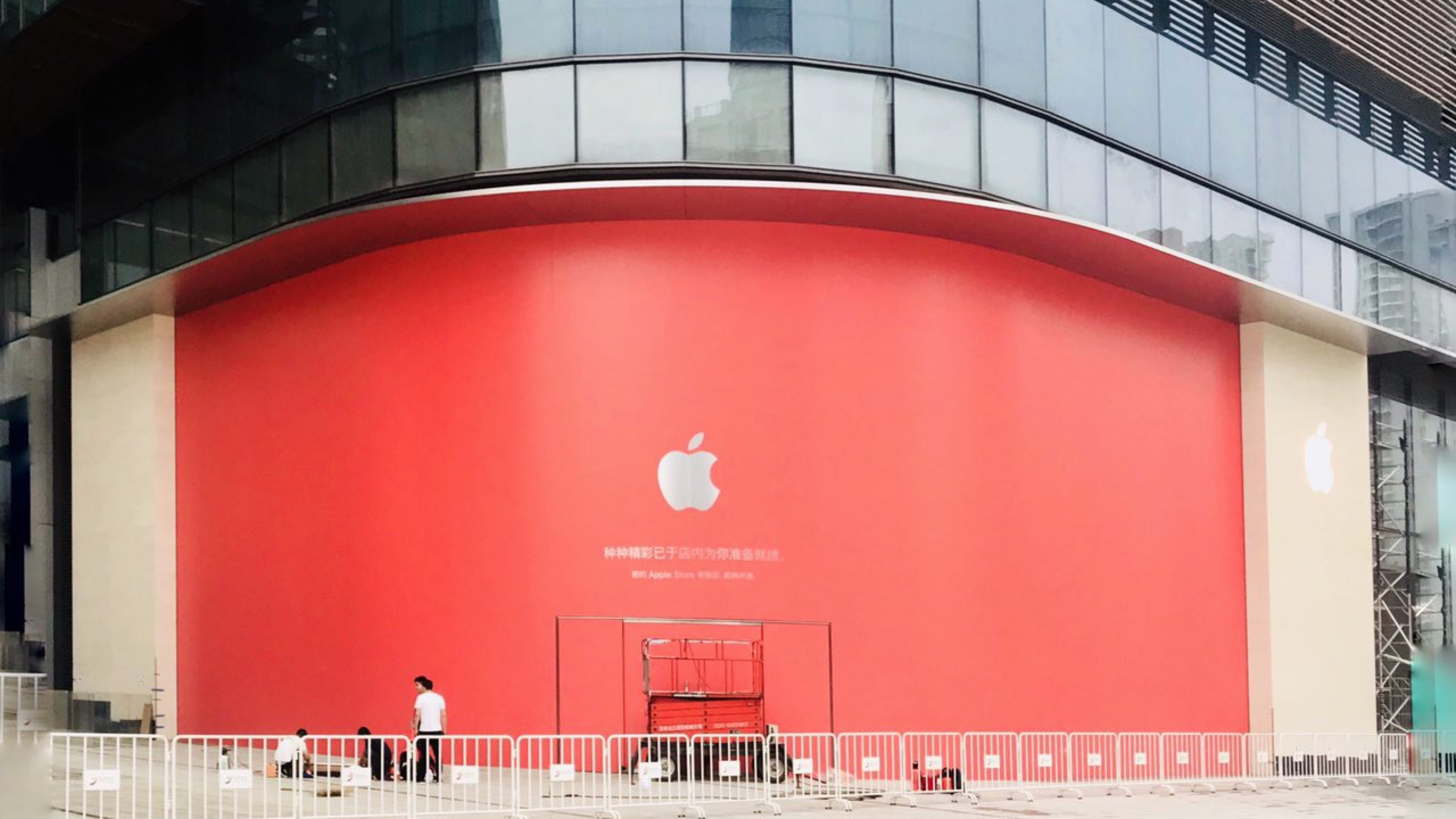 apple prepares to open significant new chinese retail store in suzhou