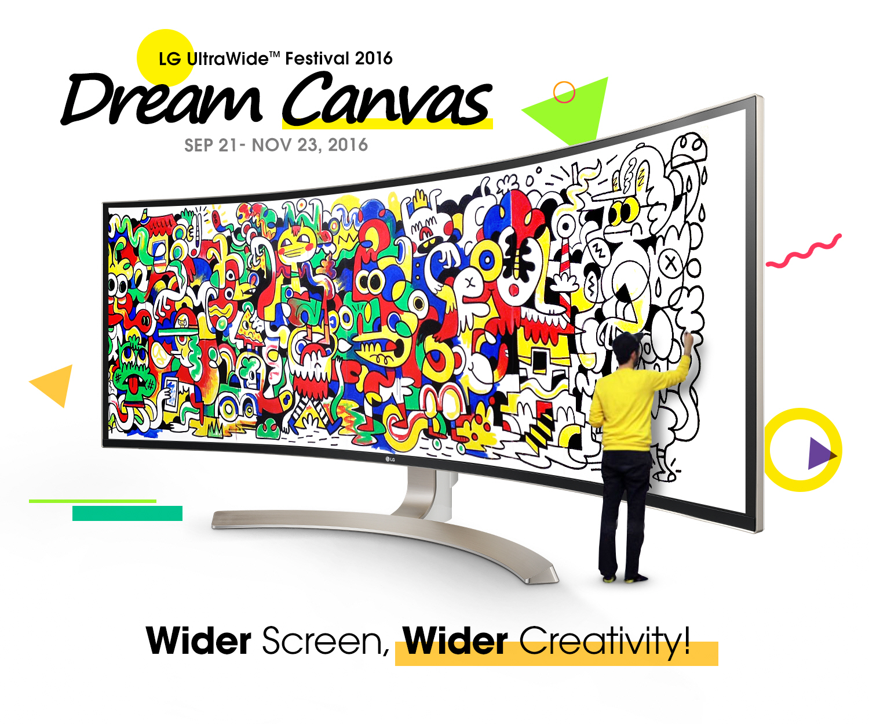 LG-UltraWide-38UC99-dream-canvas