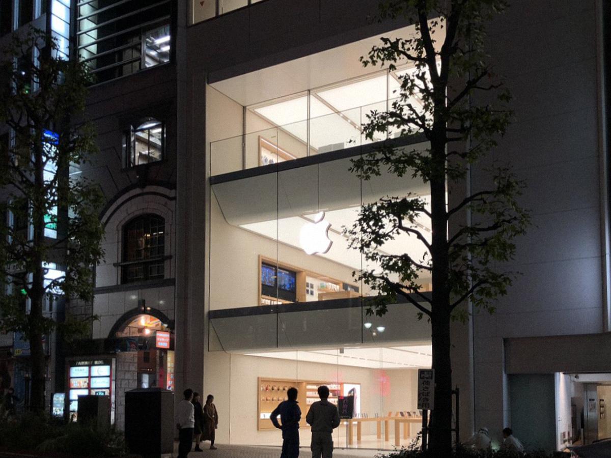 Apple Shibuya's