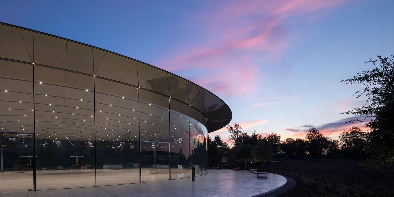Apple Event Steve Jobs Theater award
