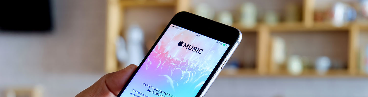 Apple Music FLAC wish-list