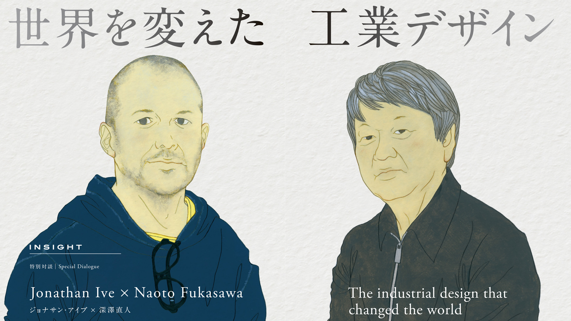 Jony Ive and celebrated designer Naoto Fukasawa discuss Apple Park, design values, more in new interview