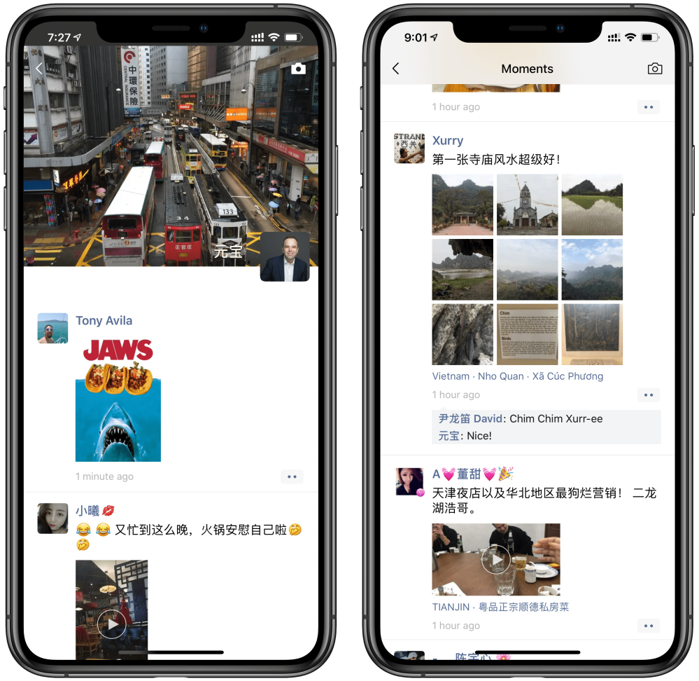 Apple iPhone China WeChat