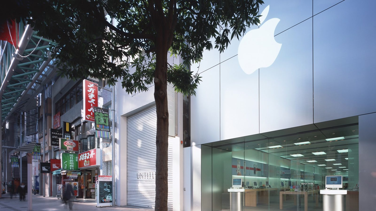Apple is a japan
