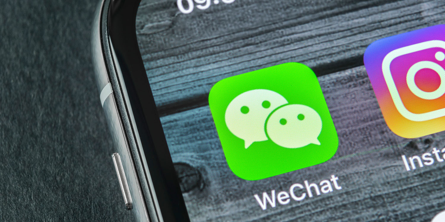 photo of Kuo: WeChat ban could significantly hurt iPhone sales image