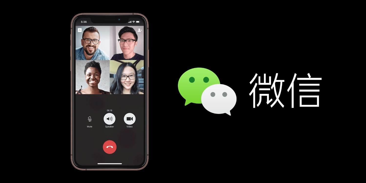 A closer look: Apple's troubles in China grow as WeChat