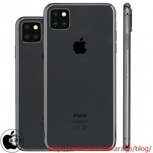 Latest report indicates iPhone 11 will include three cameras on some 5.8-inch and 6.5-inch models, square camera bump