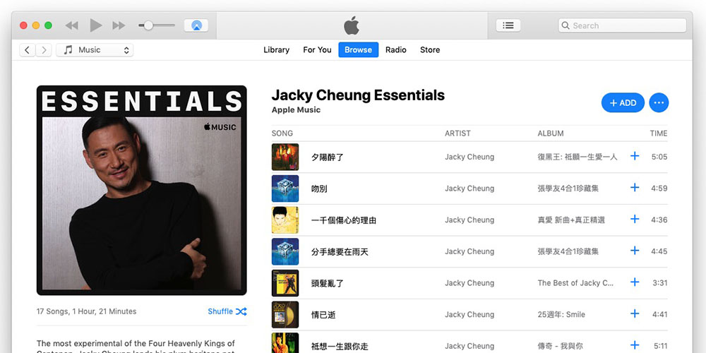 Song by hit singer Jacky Cheung removed from Apple Music