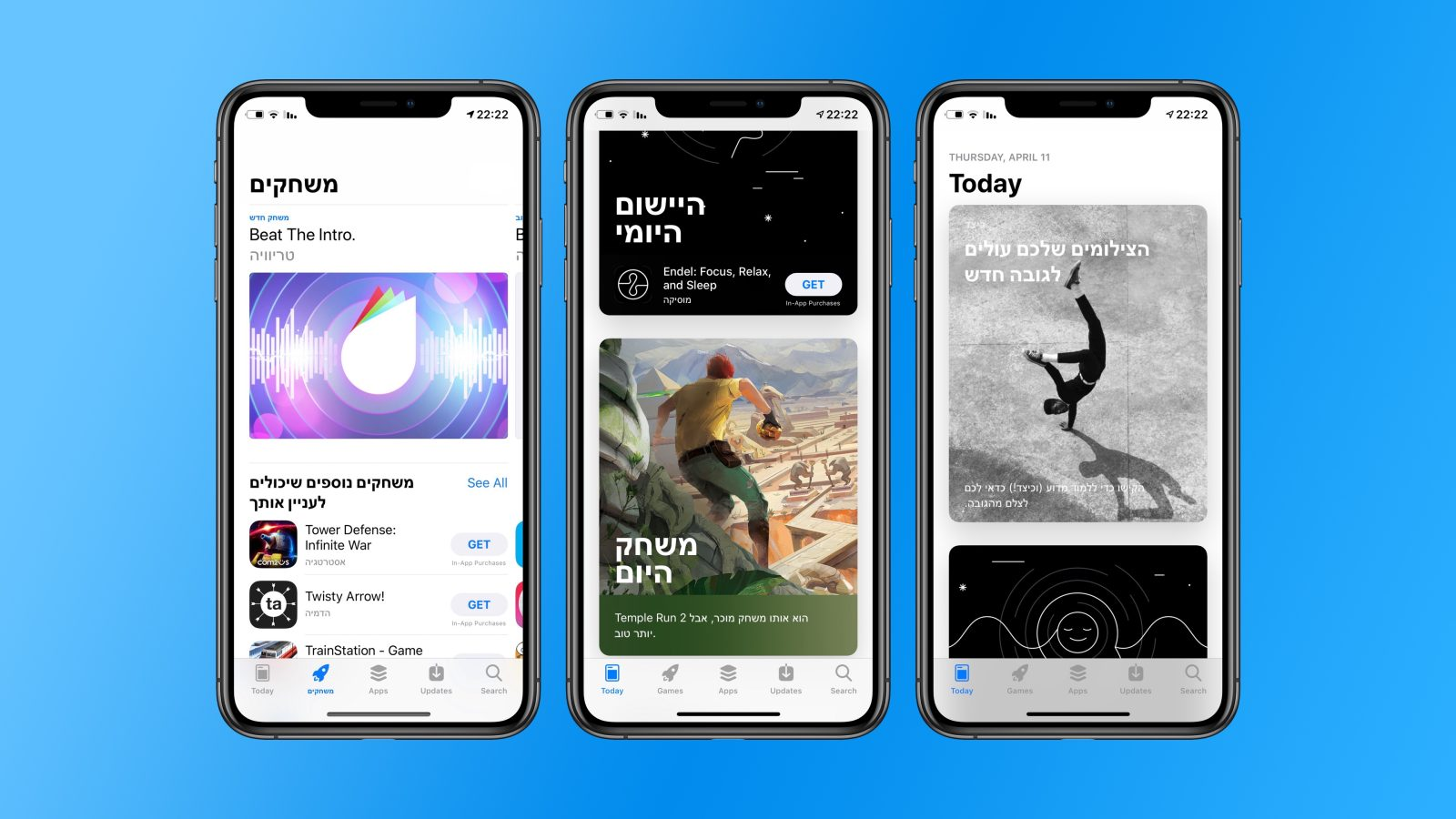 Apple begins localizing App Store content to Hebrew for users in Israel