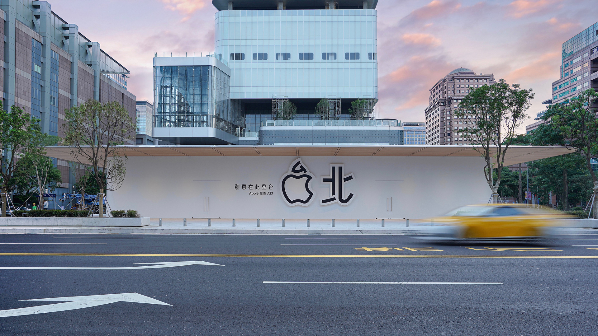 Apple's second store in Taiwan will open soon in the Xinyi District of Taipei