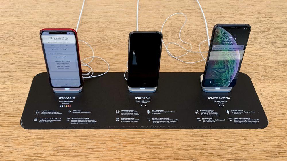 Apple Store iPhone цены знак
