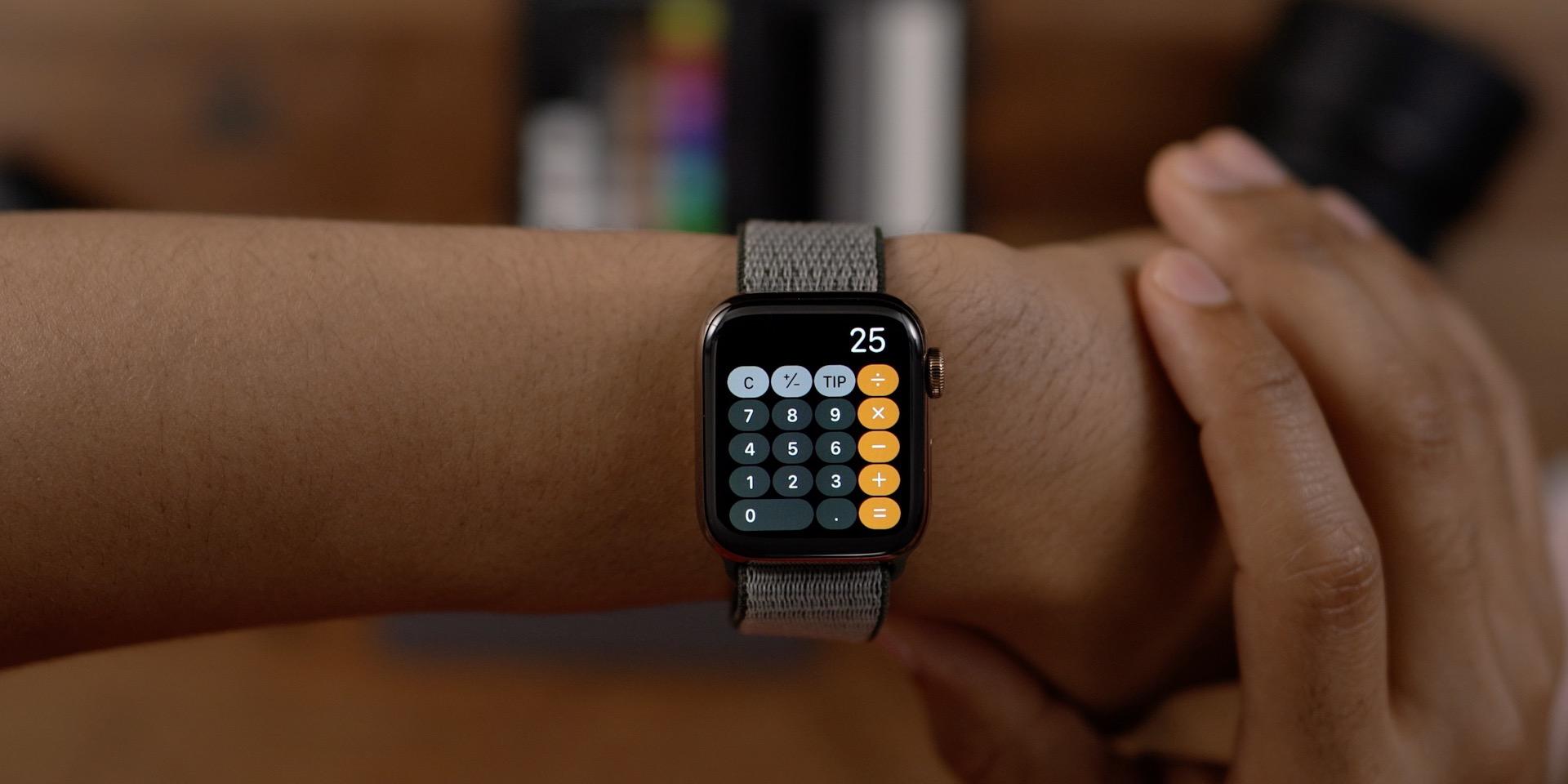 watchOS 6 Calculator app