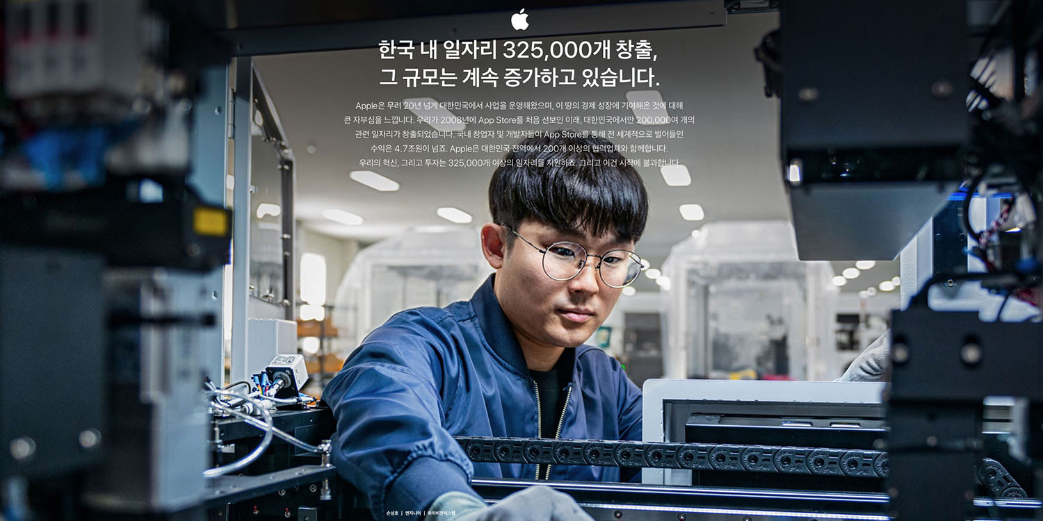 Apple says it's created 325,000 jobs in Samsung's home market of South Korea