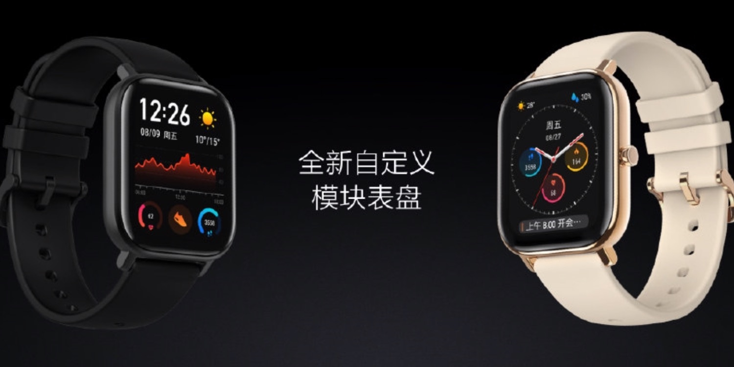 Huami puts Apple Watch Series 4 through the photocopier in China