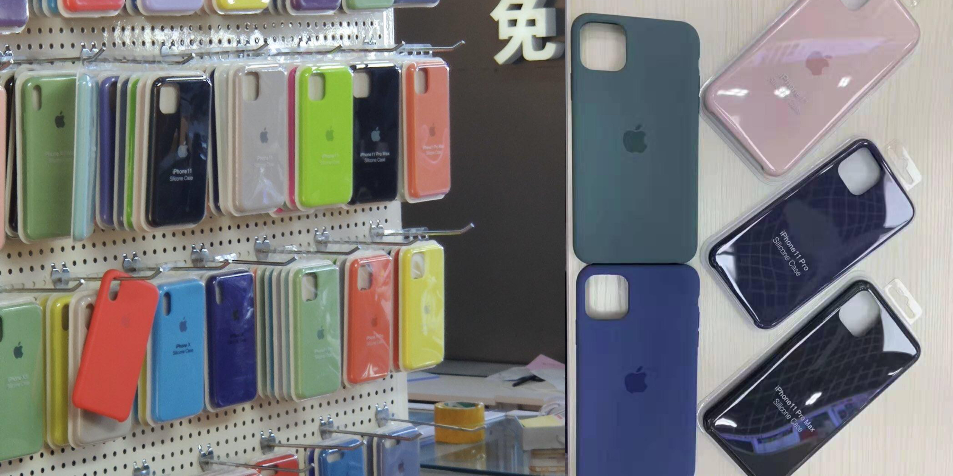 Cases Show Iphone 11 Design Including New Position Of Apple Logo