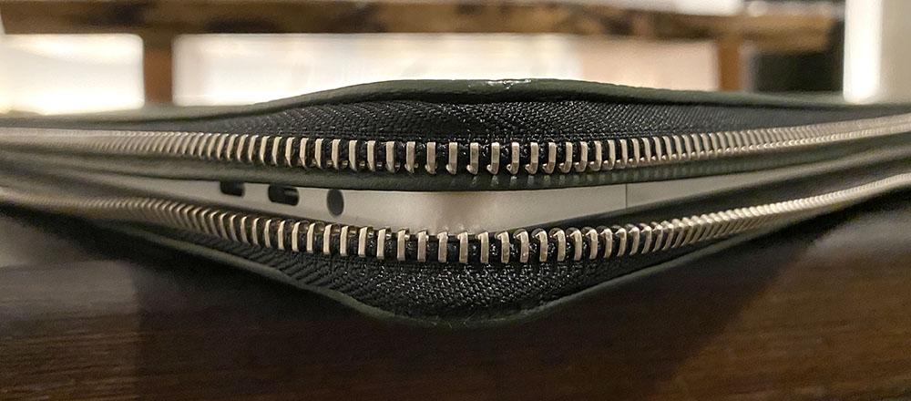 zip protector