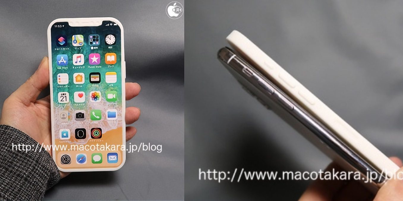 Rumor: 6.7-inch iPhone 12 to be thinner than iPhone 11 Pro Max, more sizing details