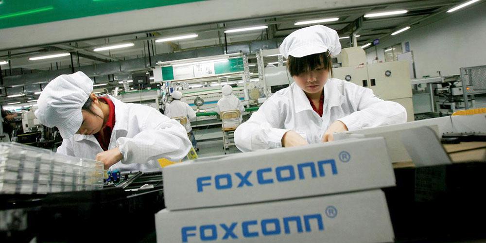 Foxconn's biggest iPhone plants