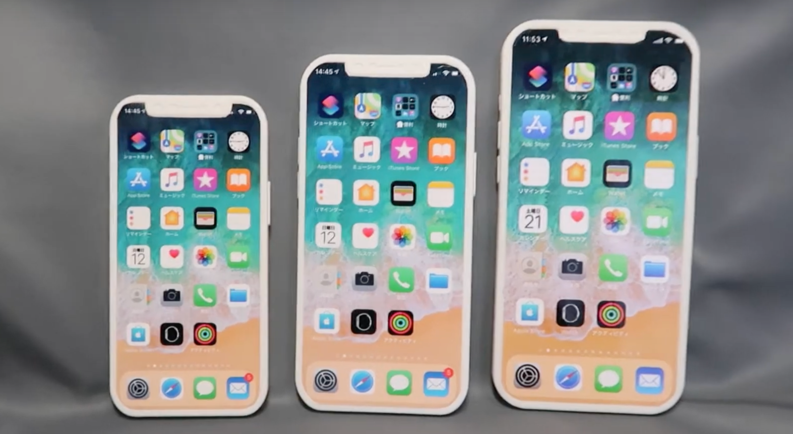 Video: Latest mockups compare relative sizes of rumored iPhone 12 lineup