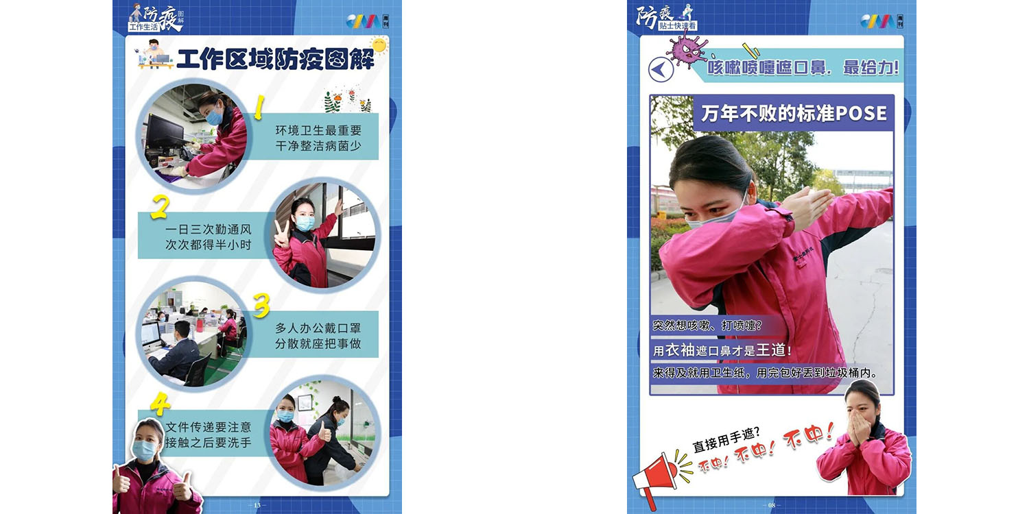 photo of Foxconn's strict coronavirus precautions include tracking where workers sit image
