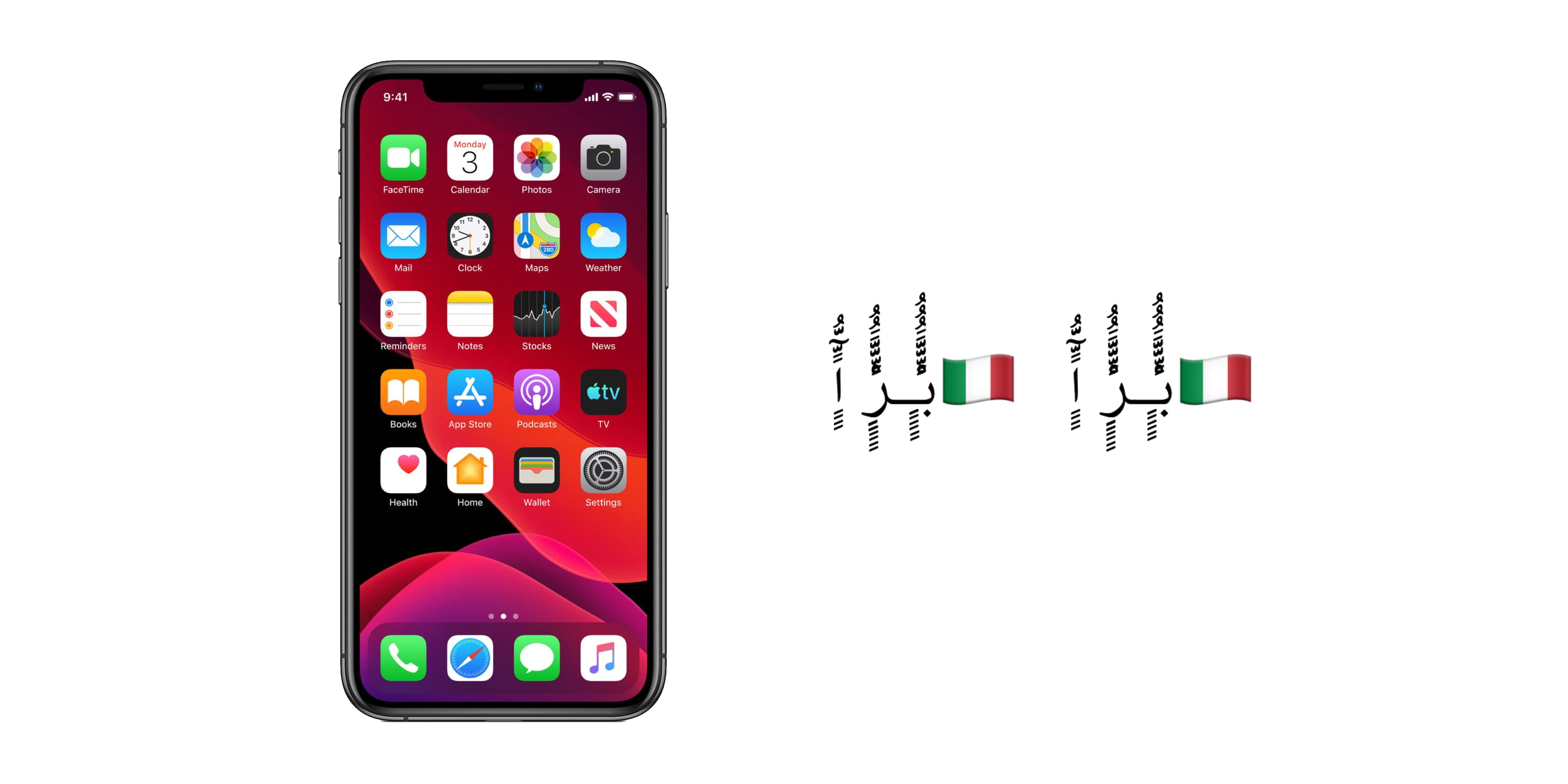 PSA: A viral text string with an Italian flag and Sindhi ...