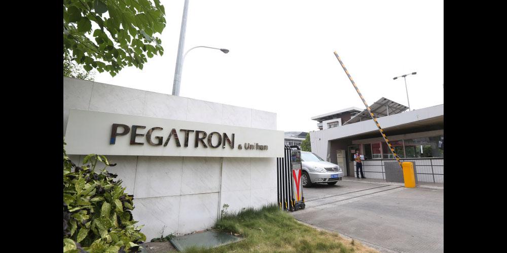 Pegatron - 9to5Mac