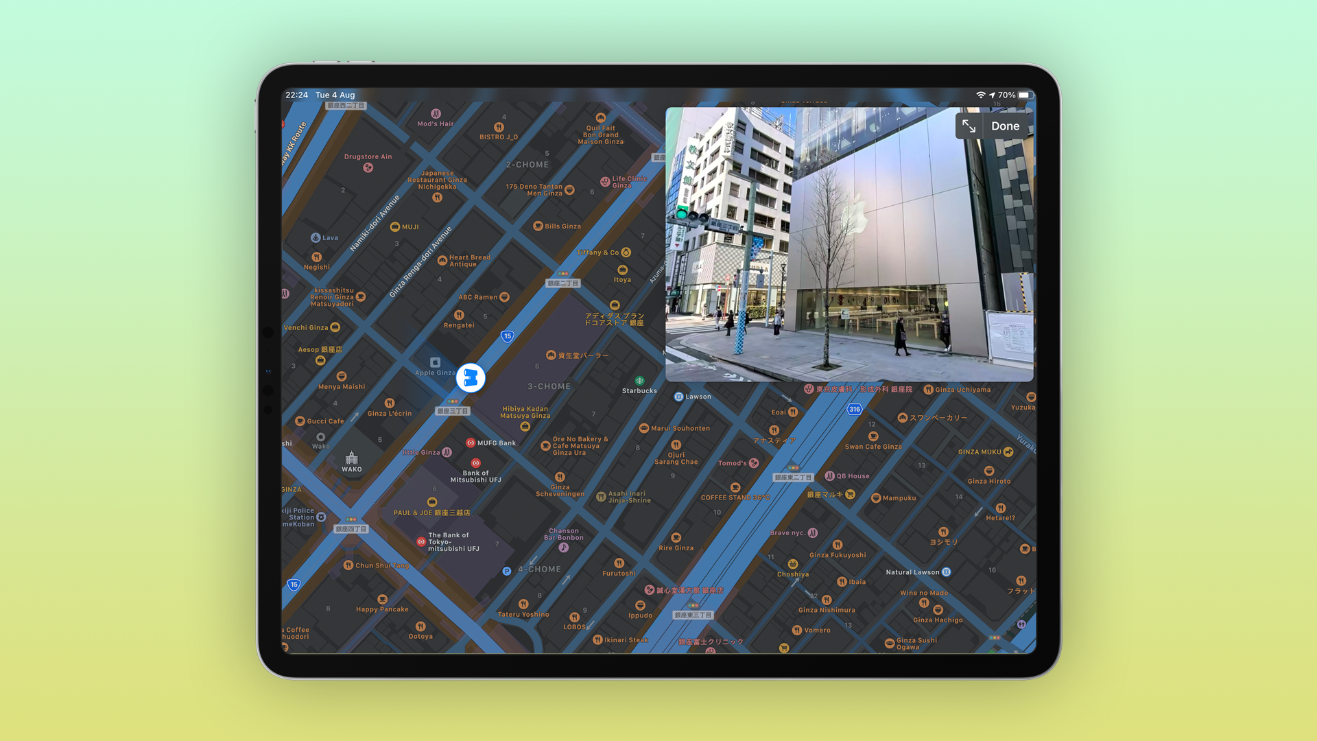 photo of Apple expands Apple Maps 'Look Around' feature to Japan image