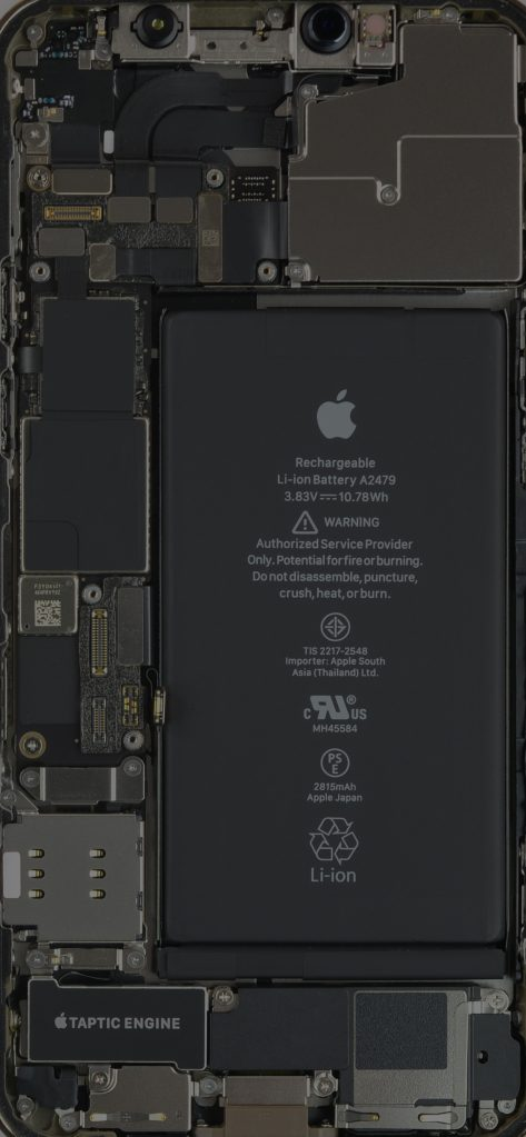 Get A Look Inside Your Iphone 12 With Ifixit S New X Ray And Internal Wallpapers 9to5mac