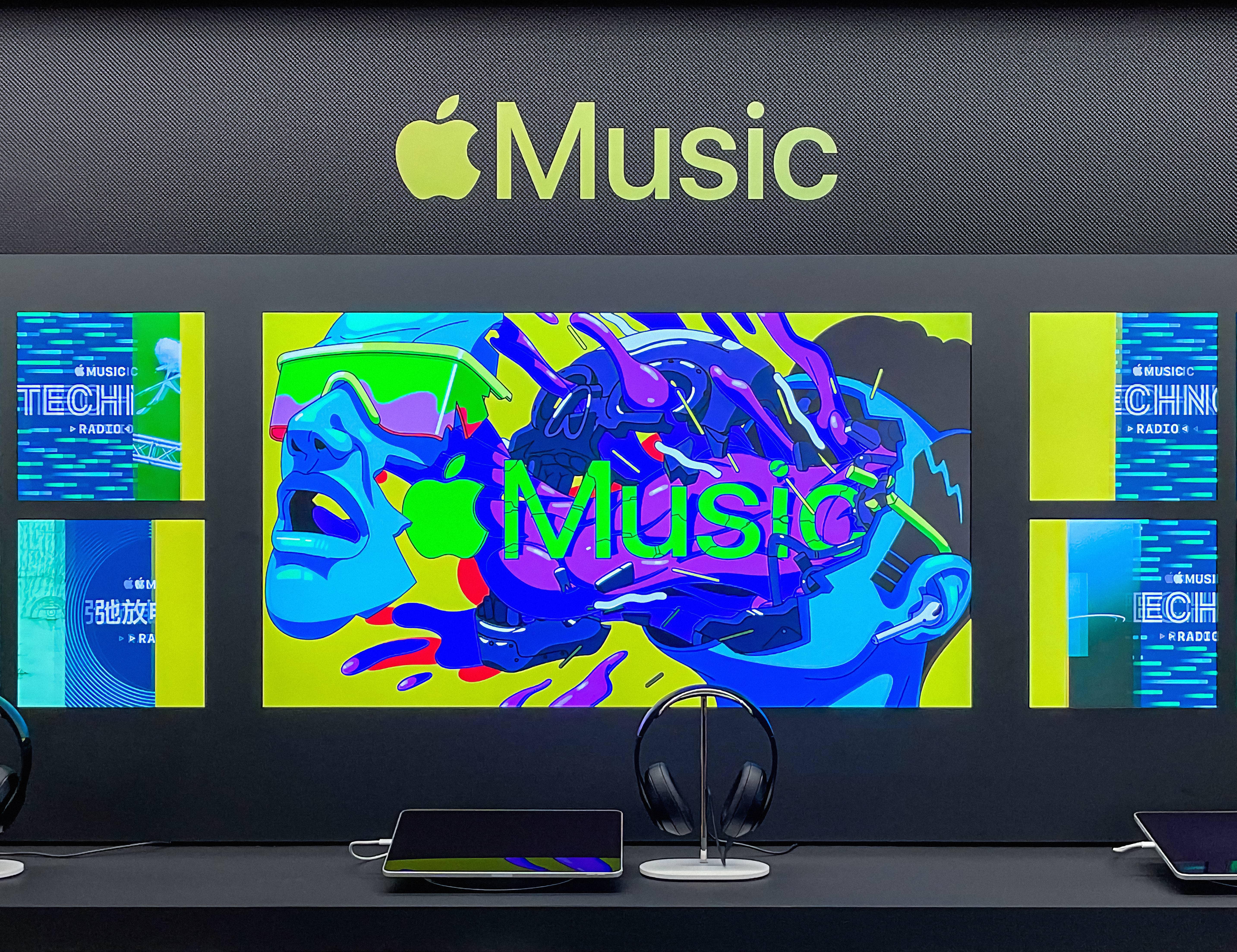 Apple Music Avenue