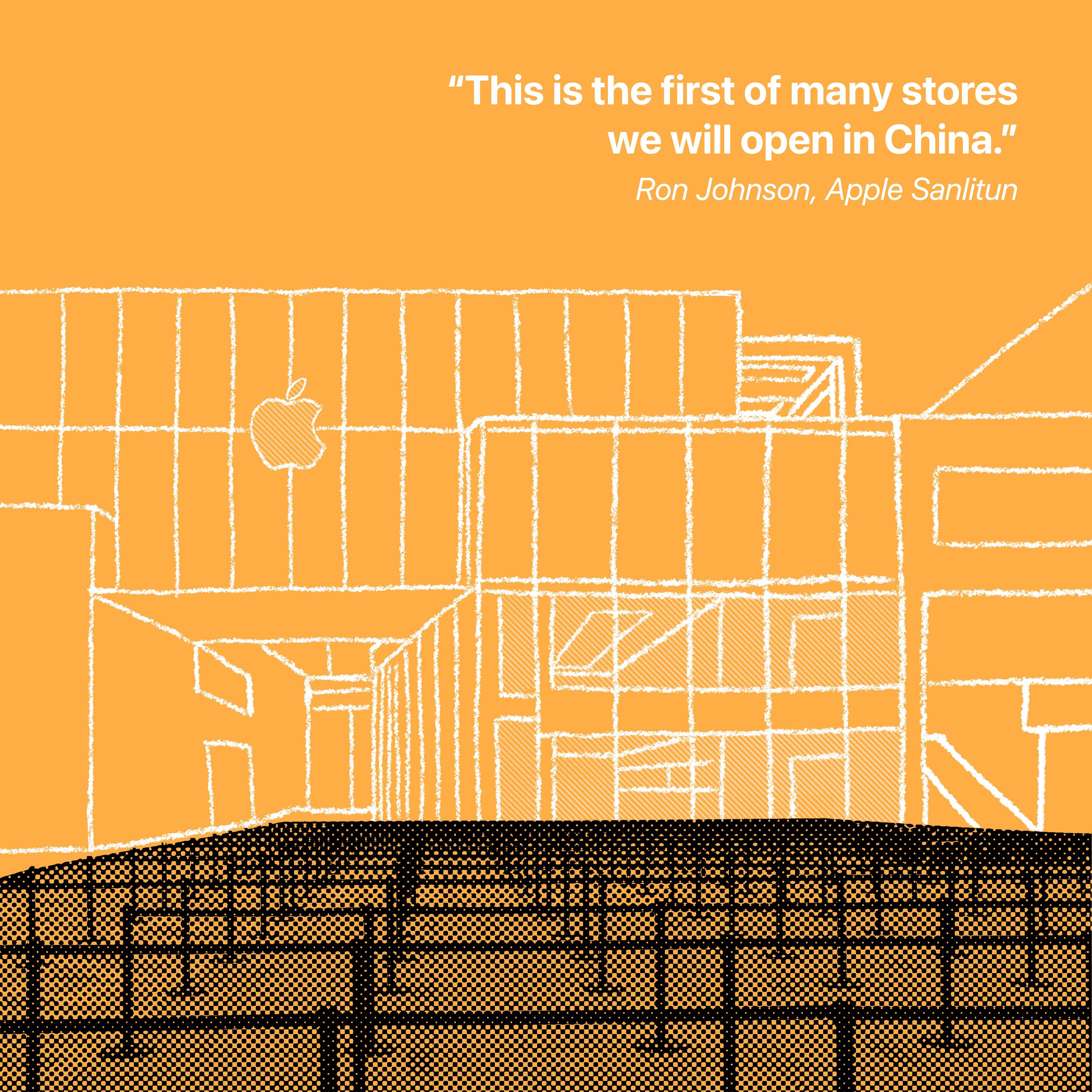 """""""C'est le premier des nombreux magasins que nous ouvrirons en Chine."""" Ron Johnson, Apple Sanlitun"""