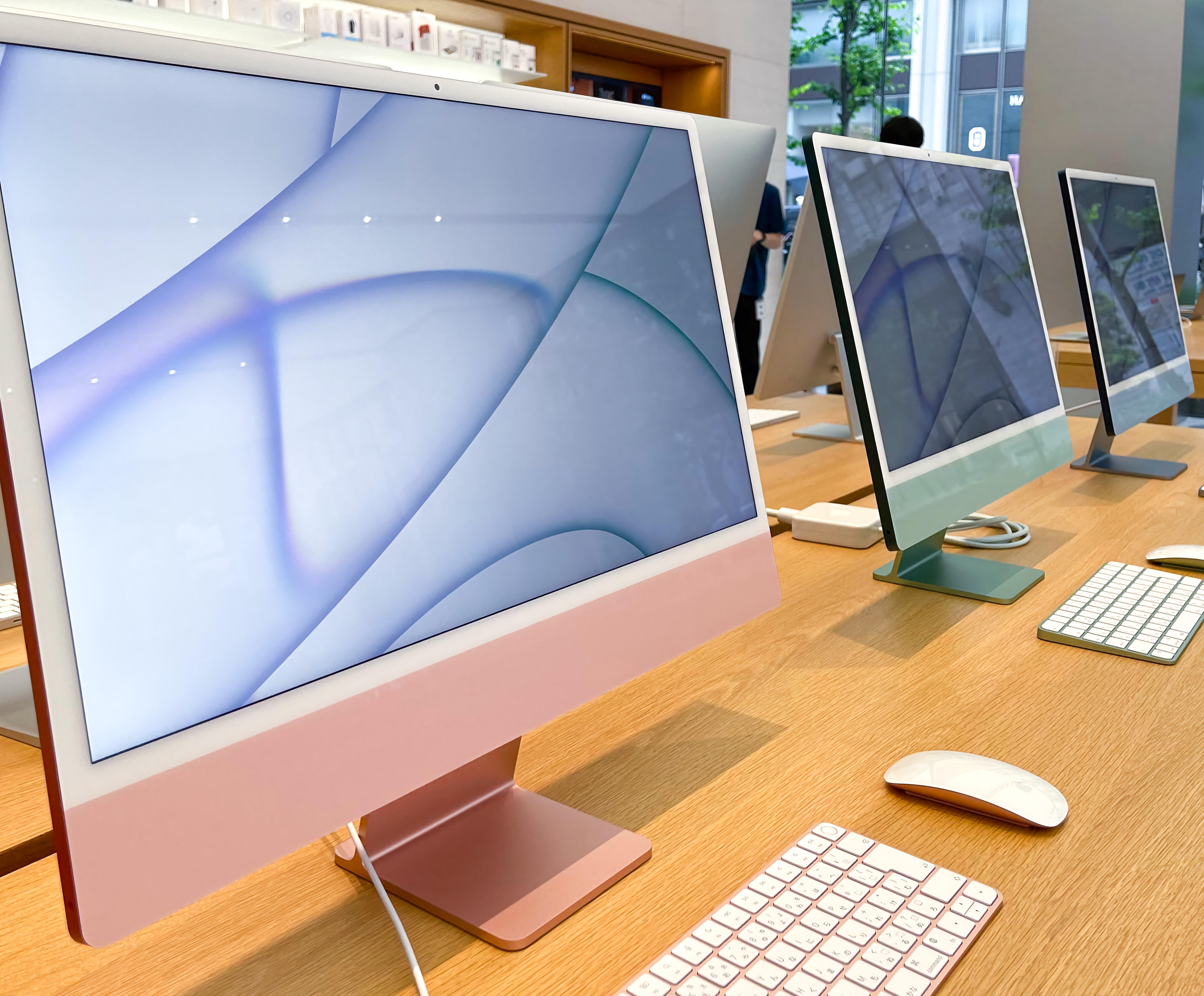 El iMac está disponible en una gama de colores en Apple Shinjuku.