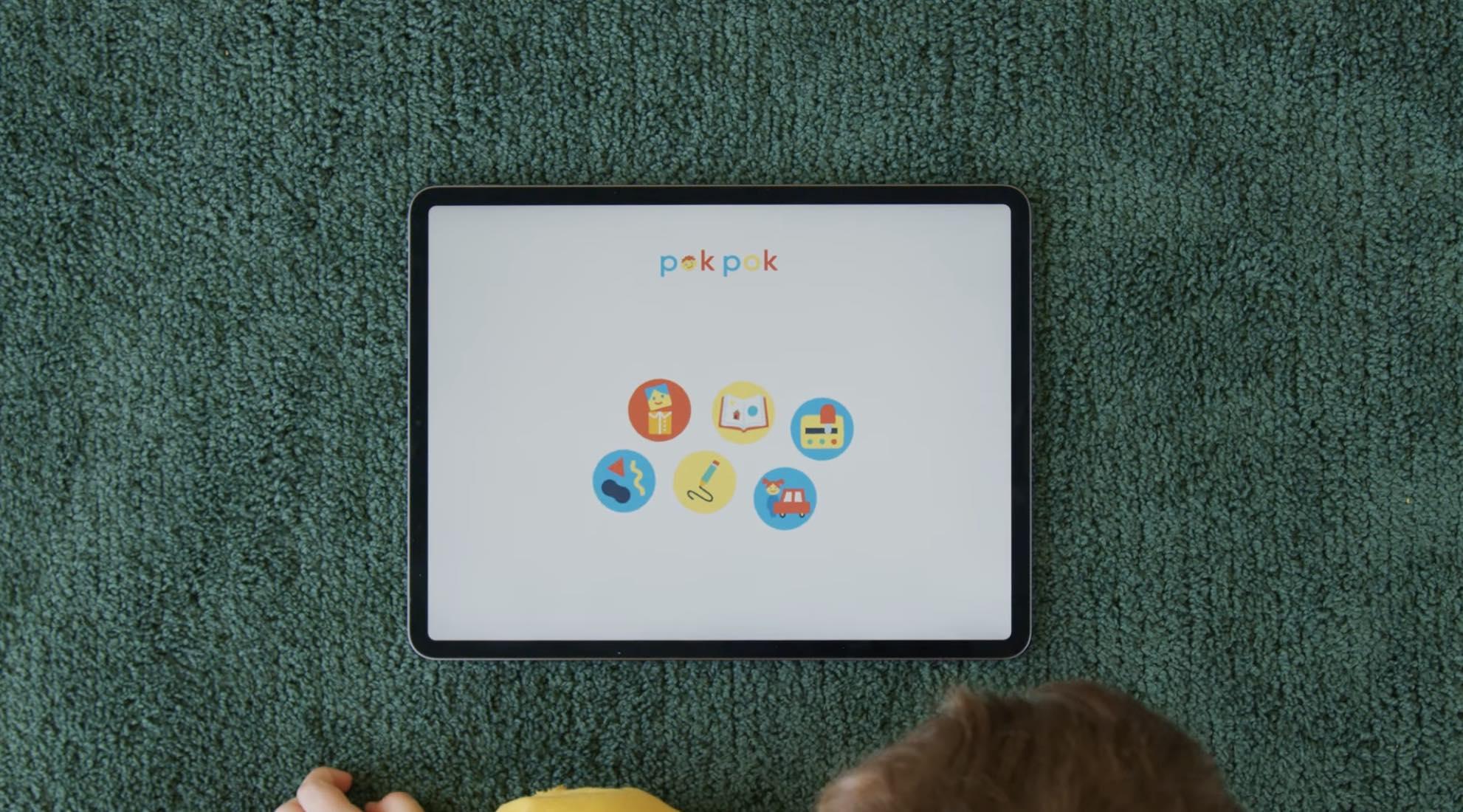 Pok Pok Playroom hands-on main screen/UI
