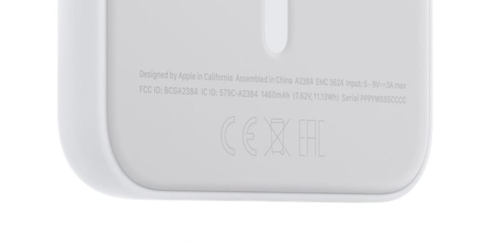 Apple MagSafe Battery Pack tidbits - battery capacity